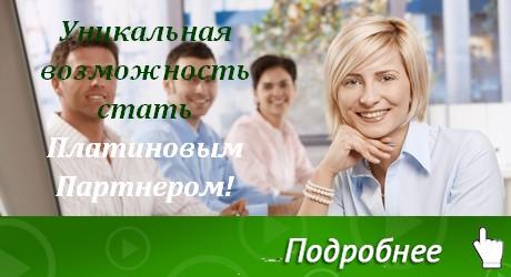 shutterstock_49288297-XL